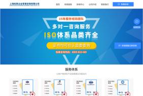 基木鱼PC多页面设计案例(认证行业)